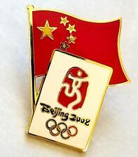 2008 Beijing Olympic China Flag  pin badge