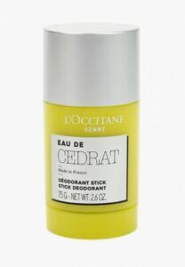L'Occitane - Eau des Cedrat Deodorant (75g)