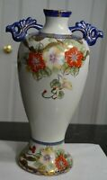Vintage Two Handled Hand Painted Porcelain White Blue Gold Floral Vase Urn 13""