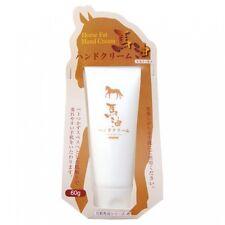 DAISO JAPAN Horse Oil Moisturizing Hand Cream 60g Caballo Grasa Crema de Manos