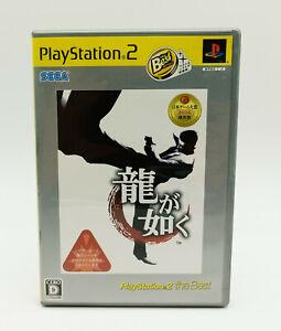 Sony PS2 PLAYSTATION 2 - Ryu Ga Gotoku - the Best Sega Versión Japan