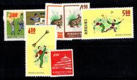 Taiwan 1974-75 Mi. 1056-1062 Postfrisch 100% Sport, Kaninchen, Akrobatik