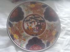 decorative Japanese plate, wall plaque, signed