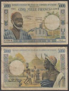 West African States 5000 Francs 1961-65 (VG) Condition Banknote P-704Kl