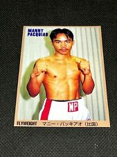 1999 World Boxing Magazine MANNY PACQUIAO #143 ROOKIE Card