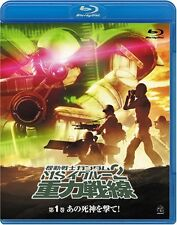 MOBILE SUIT GUNDAM MS IGLOO 2: GRAVITY OF... VOL.1-JAPAN Blu-ray O23