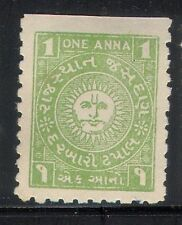 India (until 1947) Postage Stamps