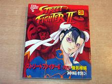 Graphic Novel - Street Fighter II : Ryu Part 3 -  Manga Comic