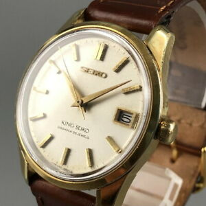 OH serviced, Vintage 1966 KING SEIKO 2nd SGP 44KS 4402-8000 Hand-Winding #538