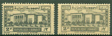 Lebanon 1945, POSTAGE DUE, Color Variety, Rare, MLH 4540