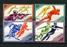 Used Olympics Russia & Soviet Union Stamps