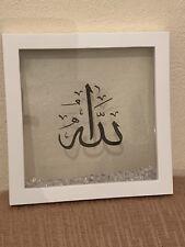 islamic Art , Box Frame, Unique Design, Bargain Price, Hurry Before It Goes