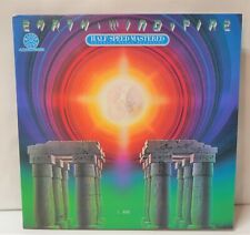 EARTH, WIND, & FIRE  ~ I AM ~ COLUMBIA HALF SPEED MASTERSOUND PROMO LP