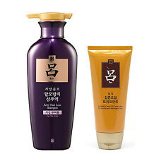 Ryo Jayang Yoon Mo 400 ml + Hanbit Camellia Seed Oil Treatment 180 ml Amore Ryoe