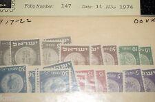 Israel 1949 Second Coins Mint Tab Set Scott 17-22  Bale 21-26 MNH 5 SETS XF RARE