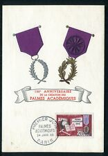 France - Carte Maximum 1959 - Palmes Académiques