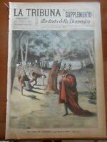 "1893 GIUSEPPE VERDI ""FALSTAFF"" TEMPIO ISRAELITIO ROMA CAMILLO MATTIOLI BOLOGNA"