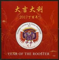 GRENADA GRENADINES  2017 YEAR OF THE ROOSTER  SOUVENIR SHEET I  MINT  NH