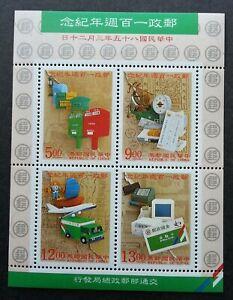 Taiwan 100th Anniv Chinese Postal 1996 Postbox Airplane Mailbox Ship (ms) MNH