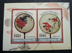 [SJ] Antigua And Barbuda Chinese Fans Painting Qi BaiShi 2007 Flower (ms) MNH