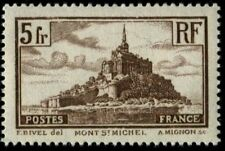 France N°260a NEUF ** LUXE sans charnière