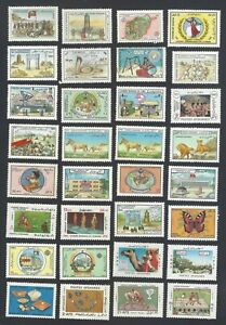 AOP Afghanistan 100 different MNH