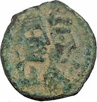 ARETAS IV & SHAQUILAT Arab Kingdom of Nabataea PETRA Ancient Greek Coin i47394