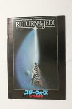 a2045 Star Wars Return of the Jedi 1983 Japanese Movie Pamphlet Program Japan