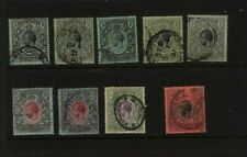 East  Africa   Uganda  lot  or used  stamps    MS0511