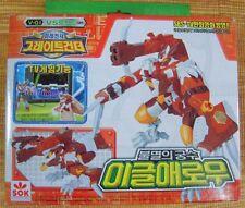 DAIGUNDER BATTLE ROBOT DX  V-01 Eagle Arrow
