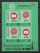 1977 MNH Indonesia Michel block 23A