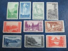 National Parks Stamp Collection  #740-749