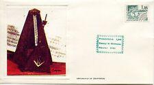 ESSAIE SERIGRAPHIE DE GRAPINEAU PREMIER JOUR 1981 COUCY LE CHATEAU PREOBLITERE