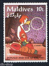 WALT DISNEY 1 FRANCOBOLLO MALDIVES DONALD AND THE WHEEL 10L - 1961 nuovo