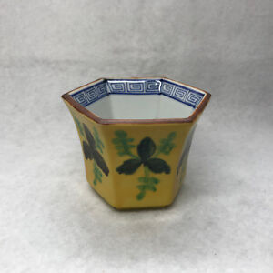 Japanese dinnerwar small vintage yellow pottery Free Shipping From Japan
