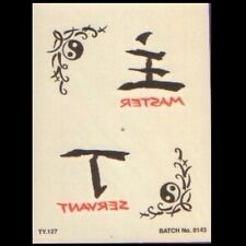 Master & Servant Chinese Writing Temporary Tattoos [14a]
