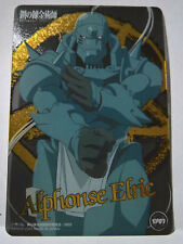 Fullmetal Alchemist Card Collection Trading Special Card 03 - Sp03 Alphonse