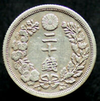20 SEN 1873 JAPON / JAPAN (argent / silver) Meiji (06)