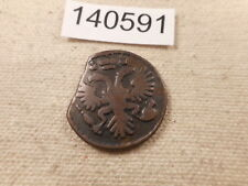 1731 Russia AF - Mint Error Clipped Seldom Seen Rare Collector Coin - # 140591