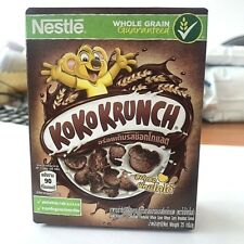25 g.Nestle KOKO KRUNCH DUO Breakfast Cereal Whole Grain Chocolate Bear Vitamin