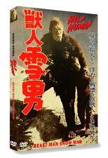 HALF HUMAN (Full-uncut, English subtitled) DVD