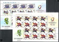 China 2011-22 Sport of Ethnic Minorities Overprint 2V Full S/S 少數民族運動會(二)加字 特殊版式