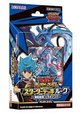 Yu-Gi-Oh RUSH DUEL Starter Deck Luke Explosion Hado! Doragias ! Japan import NEW
