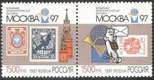 Russia 1997 StampEx/Horse/S-on-S/Animals 2v set  n28784