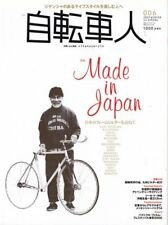 Made in JAPAN BOOK Frame Builder NAGASAWA 3RENSHO ARAYA DISC WHEEL KALAVINKA