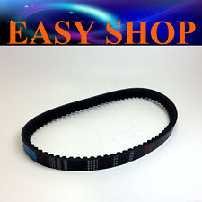 Drive Belt 743 20 30 Scooter Moped GY6 125cc 150cc CVT Quad Bike Dune Buggy Kart