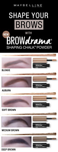 Maybelline Brow Drama Shaping Chalk Powder-3 colors to choose from
