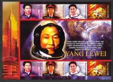 Sierra Leone 2004 Space/Astronaut/Rocket 8v sht n26434
