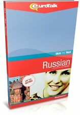 EuroTalk Education, Language & Reference Software in Russian