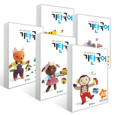 Gitan Korean A set ( 기탄국어 A세트 5권 ) set of 5 books for pre kinder gardener